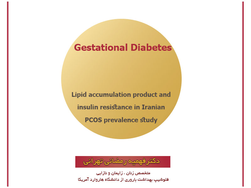 Lipid accumulation product and insulin resistance in Iranian PCOS prevalence study