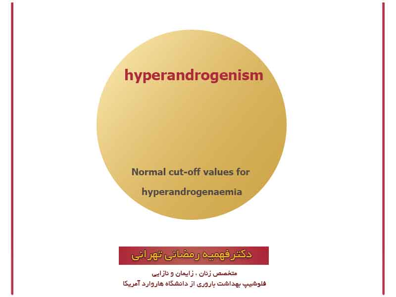 Normal cut-off values for hyperandrogenaemia