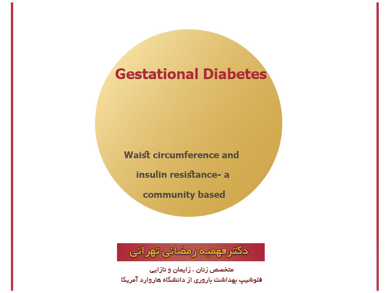 Waist circumference and insulin resistance- a community based